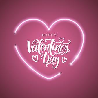 Happy valentine's day belettering.