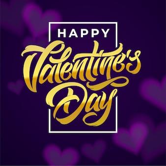 Happy valentine's day brush kalligrafie