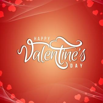 Happy valentine's day tekst ontwerp achtergrond