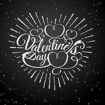Happy valentine's day vintage vectorillustratie. teken met zonnestralen en pijl. postzegels label met zonnestralen. valentijnsdag ornament.