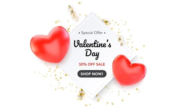 Happy valentines day banner met rode harten en serpentijn