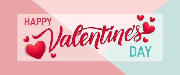 Happy valentines day feestelijke banner