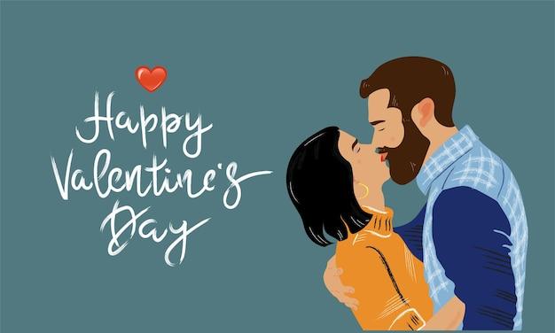 Happy valentines day vector belettering van de hand getekende illustratie een paar verliefd man en vrouw
