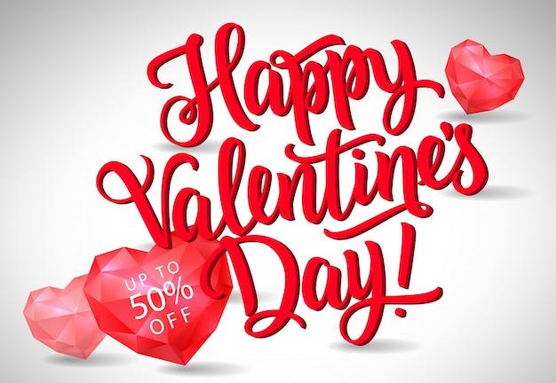 Happy valentines day verkoop belettering