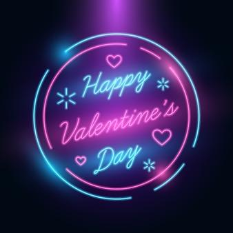 Happy valentines day wenskaartsjabloon