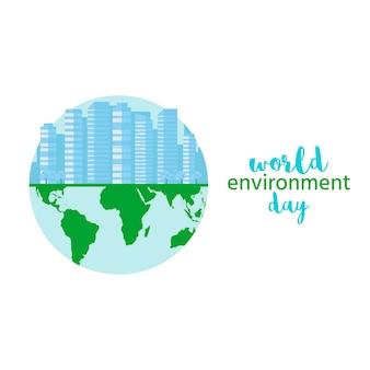 Happy world environment day ansichtkaart met groene stad achtergrond, windturbine. eco vriendelijke ecologie concept. red de aarde.