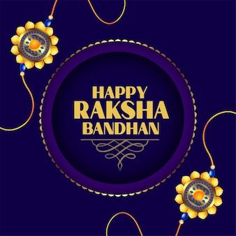 Hapy raksha bandhan hindoe festival wenskaart ontwerp