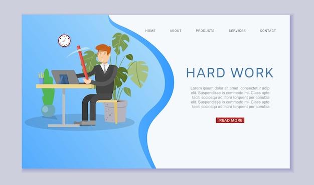 Hard werken, inscriptie web, huis bedrijfsconcept, zakenman zakenman, illustratie. man op kantoor onlain, computer op bureau, werkruimte, overwerk door belasting.