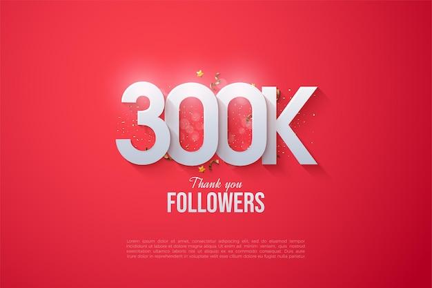 Heel erg bedankt 300.000 volgers met overlappende figuren illustratie.