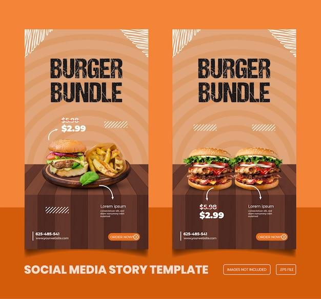 Heerlijke hamburger en eten menu instagram en facebook verhaalsjabloon premium eps