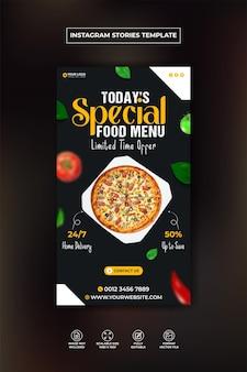 Heerlijke hamburger en eten menu instagram en facebook verhaalsjabloon premium vector