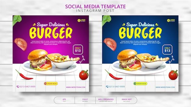 Heerlijke hamburger en speciaal eten menu social media post template promotie