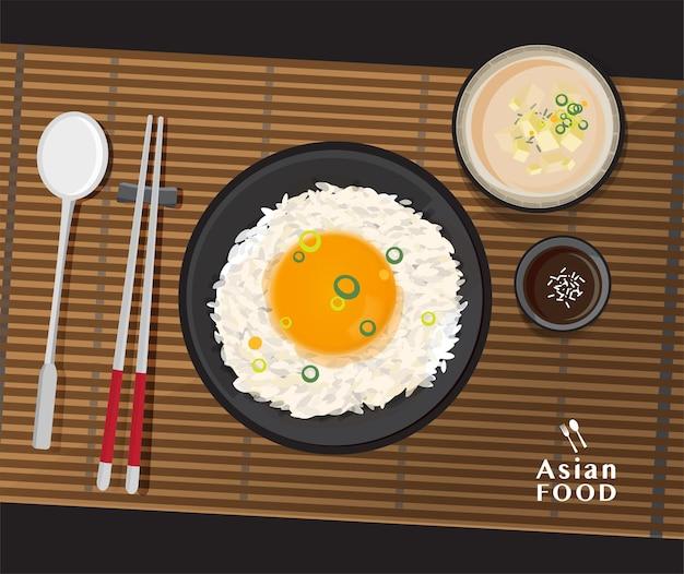 Heerlijke tamago kake gohan, rijst met rauw ei en miso-soep met tofu, illustratie