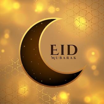 Heilig eid mubarak festival gouden ontwerp als achtergrond