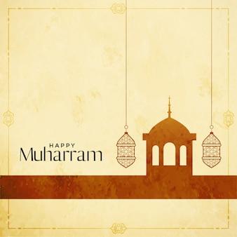Heilig feest van muharram groet