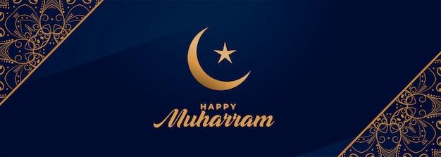 Heilig festival van gelukkige muharram islamitische banner
