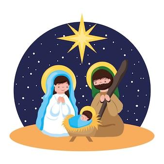 Heilige familie in aanbidding voor baby jezus tussen de sterrennacht