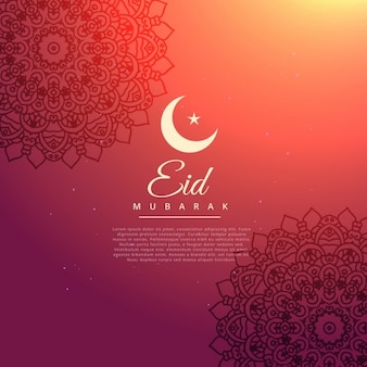 Heilige islamitische eid festival groet