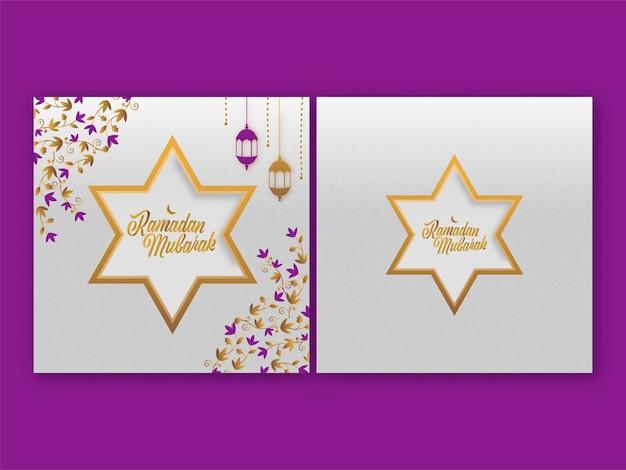 Heilige maand ramadan kareem-wenskaarten