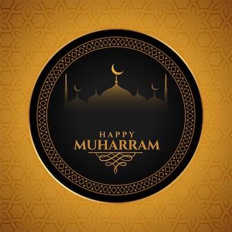 Heilige muharram festivalkaart in gouden kleur