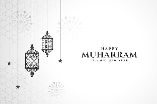 Heilige muharram festivalkaart met hangende lantaarns