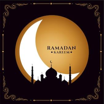 Heilige ramadan festival maandkaart met moskee en maan Gratis Vector