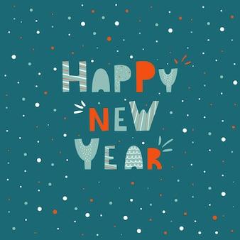 Heldere nieuwjaarskaart met een inscriptie en vakantie-elementen. minimalistische stijl. vector illustratie. vlak