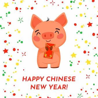 Heldere wenskaarten voor het chinese nieuwjaar van het varken. schattige biggetje met rode envelop.