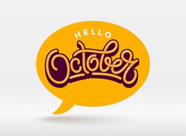 Hello oktober typografie met tekstballon op lichte achtergrond. belettering voor spandoek, poster, wenskaart. handgeschreven letters.