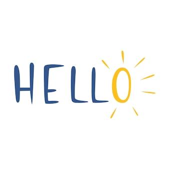 Hellohandgemaakte beletteringhandgetekende vectorillustratie vriendelijke aantrekkingskracht