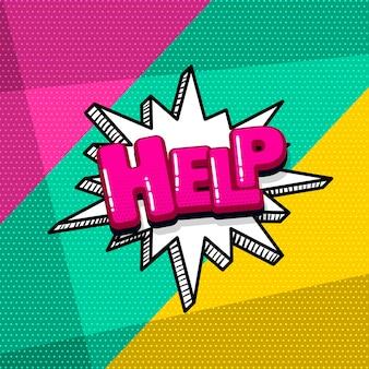 Help komische tekst geluidseffecten pop-art stijl vector tekstballon woord cartoon