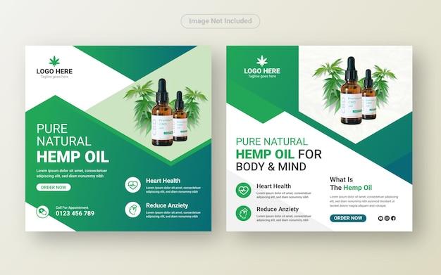 Hennep- of cbd-olieproduct promotionele vierkante flyer voor postsjabloon op sociale media