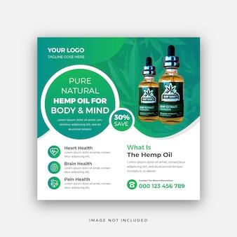 Hennepproducten of cbd-olie social media post web banner template design