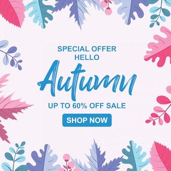 Herfst achtergrond voor herfst seizoen verkoop banner