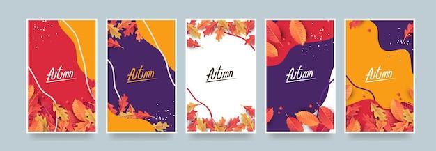 Herfst cadeau promotie coupon banner achtergrond
