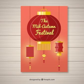 Herfst chinese feestdag met traditionele ornamenten