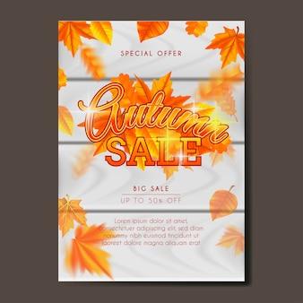 Herfst flyers met herfst val bladeren en houten achtergrond