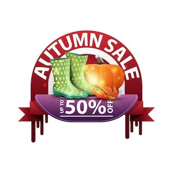 Herfst, ronde kortingsbanner voor uw website met rubberlaarzen en pompoen