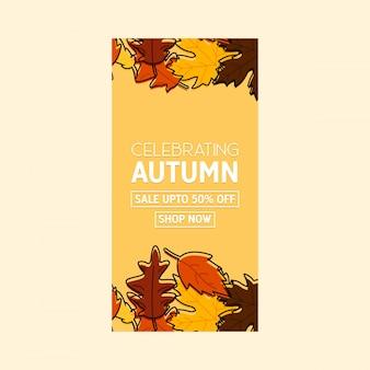 Herfst seizoen brochure ontwerp vector
