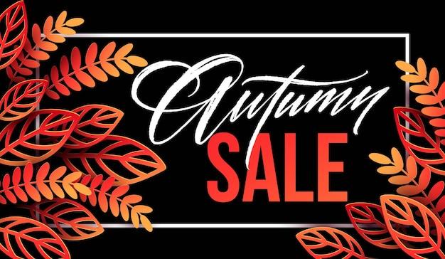 Herfst verkoop achtergrondontwerp met kleurrijke papier gesneden herfstbladeren. vector illustratie eps10