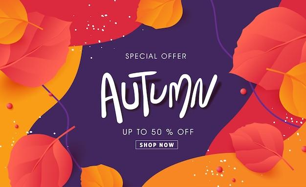 Herfst verkoop banner achtergrond lay-out versieren met herfstbladeren