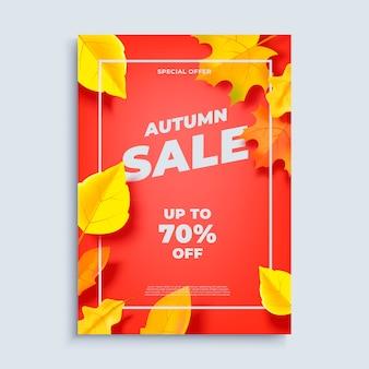 Herfst verkoop banner achtergrond met herfst bladeren