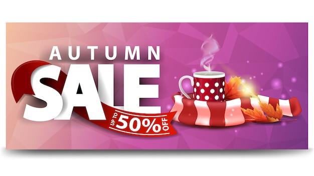 Herfst verkoop, horizontale korting webbanner voor uw website