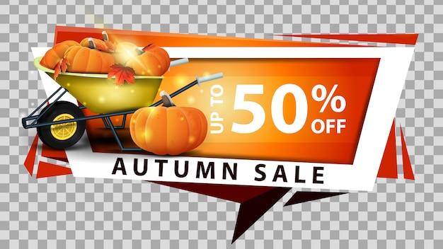 Herfst verkoop, korting webbanner in geometrische stijl met tuin kruiwagen