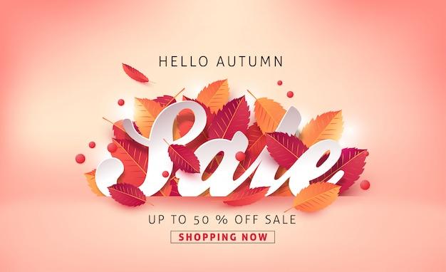 Herfst verkoop lay-out versieren met bladeren om te winkelen verkoop webbanner.