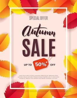 Herfst verkoop poster met heldere bladeren, sjabloon voor kortingspromotie winkelen. vector illustratie