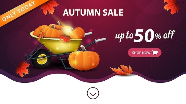 Herfst verkoop, roze websjabloon voor spandoek met knop