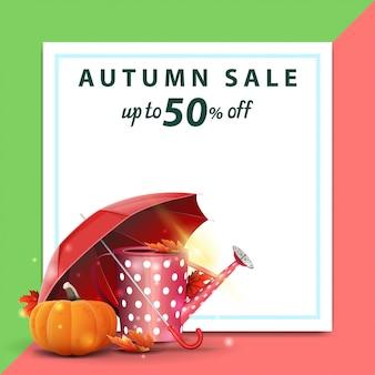 Herfst verkoop, sjabloon voor kortingsbanner in de vorm van een vel papier