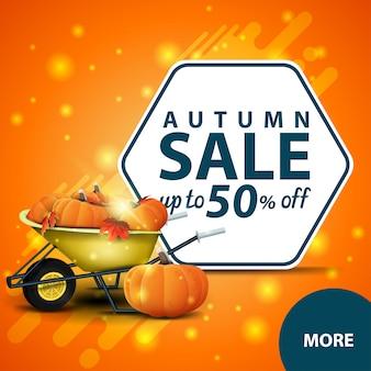 Herfst verkoop, vierkante korting webbanner met tuin kruiwagen