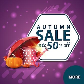 Herfst verkoop, vierkante korting webbanner met tuingieter